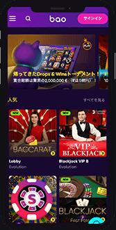 bao casino mobile