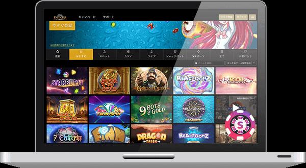 dukes casino games