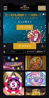 dukes casino mobile